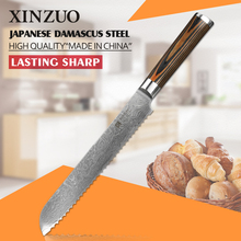 2016 NEWEST XINZUO HIGH QUALITY 8″ inch Damascus steel kitchen knife  japanese cake bread knives VG10 cake knife free shipping