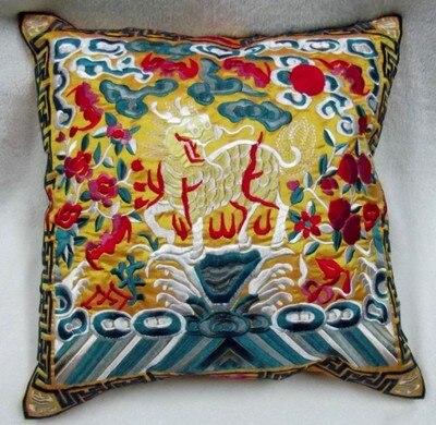 Полная вышивка Кирин чехлы для диванов китайские декоративные подушки высокого класса винтажные этнические рождественские наволочки 45x45 - Цвет: Цвет: желтый