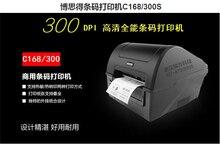 Postek ша штрих точек/дюйм исходном этикеток принтера продаж принтер / s
