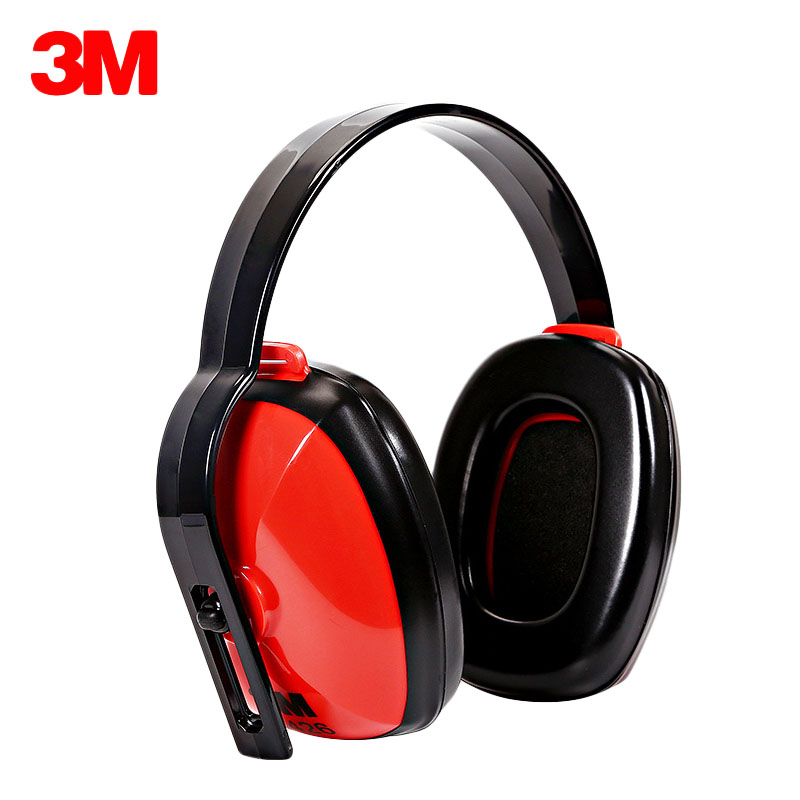 3M 1426 Earmuffs Noise Soundproof Ear Protectors Reduction Noise Economic type Comfortable Ear Muff for Travel Sleep Study Work 10012 exc excellent type helmet noise abatement earmuffs helmets with ear protectors