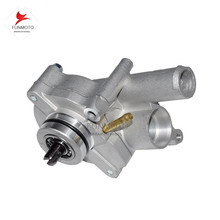 water pump  of CFMOTO CF500 CF188 engine CF MOTO ATV UTV 500CC water pump assy atv quad accessories parts no. 0180-081000
