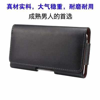 Funda Universal de cuero genuino para teléfono con Clip de cinturón 9X8 para iPhone 7 Plus 6 s Vernee Thor Oukitel k6000 Plus/Blackview P2 Lite