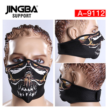 JINGBA SUPPORT Windproof Outdoor sport riding bike half face mask ski Halloween cool Manufacturer Dropshipping