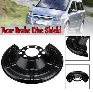 1pc New Rear Brake Disc Shield