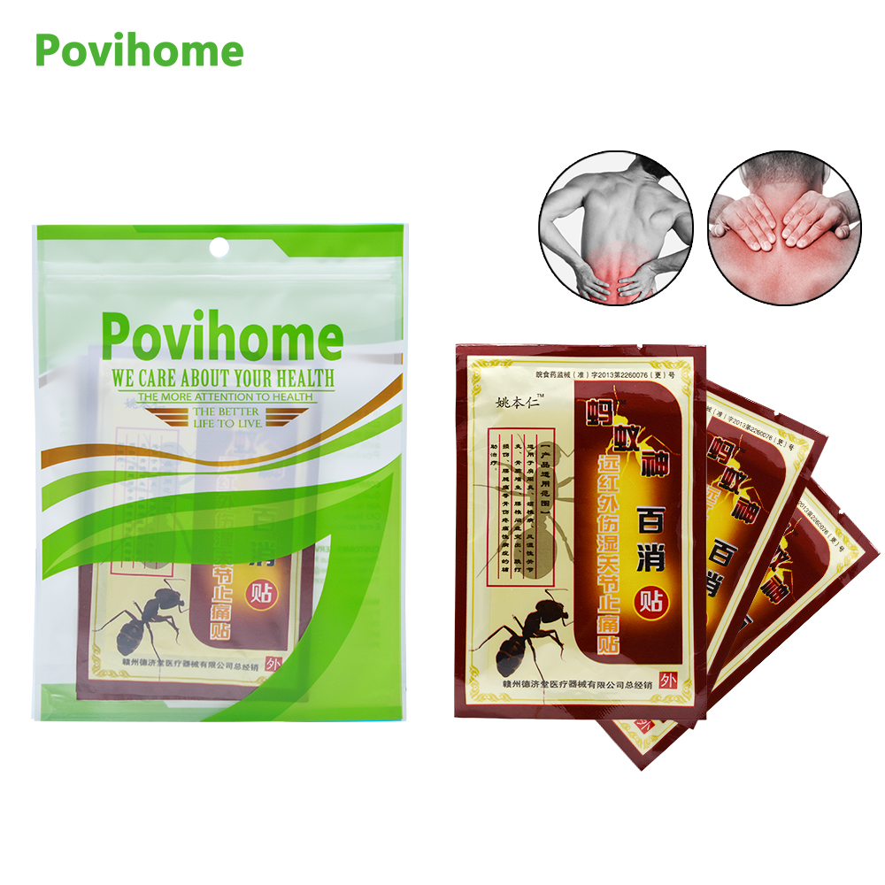 96Pcs/12Bags Chinese Medical Plaster Relief Pain Patch Body Massager Muscular Pain Stiff Shoulders Pain Patch Relief C511