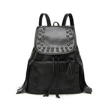 2017 весной и летом новая девушка рюкзак сплошной цвет досуг pu заклепки с Корейской версии мода дамы путешествия рюкзак