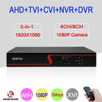 Red Panel XMeye 4CH 8CH 1080P Full HD Surveillance Video Recorder WIFI 5 In 1 Hybrid