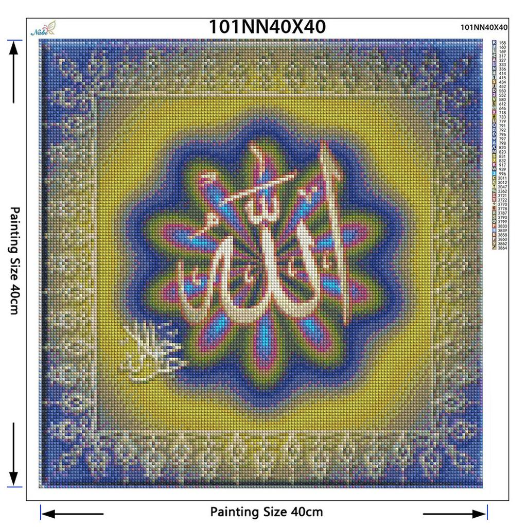 Image 3 - 2019 5D DIY diamond Painting Diamond embroidery Cross Stitch  picture Home Decoration 5D Needlework diamond  Muslim DW338Diamond  Painting Cross Stitch