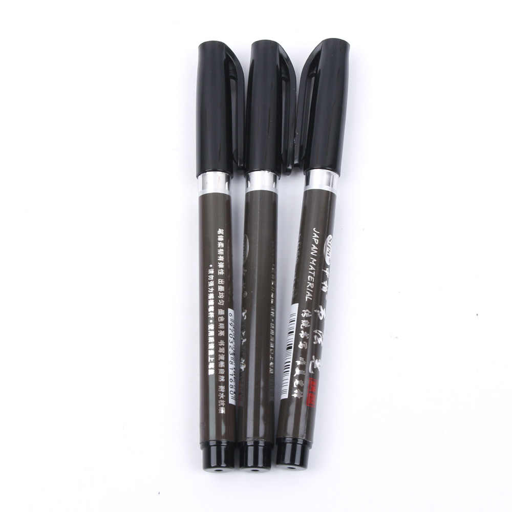 1 adet kaligrafi kalemi Japonya malzeme fırça imza Çince kelimeler öğrenme Kırtasiye okul malzemeleri papelaria resim kalemi