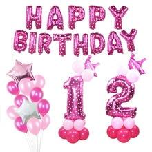 Pink Happy Birthday Balloons Number Balloon  Baby Girl 1 Year Old 2nd Kids Girl Birthday Banner Party DIY Decoration Supplies костикова любовь ивановна гирудотерапия энциклопедия лечения медицинскими пиявками