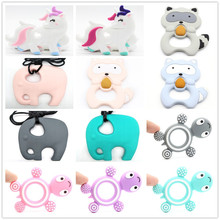 1pcs Silicone Teethers Baby Soothing Ring Teether BPA Free Silicone Chew Charms