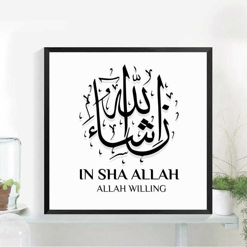 100 Gambar Allahu Akbar