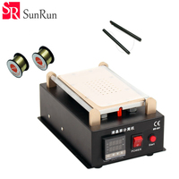 Build In Air Pump Vacuum 7 Inch LCD Separator Machine Screen Repair Machine Kit For iPhone Samsung With Free Cutting Line