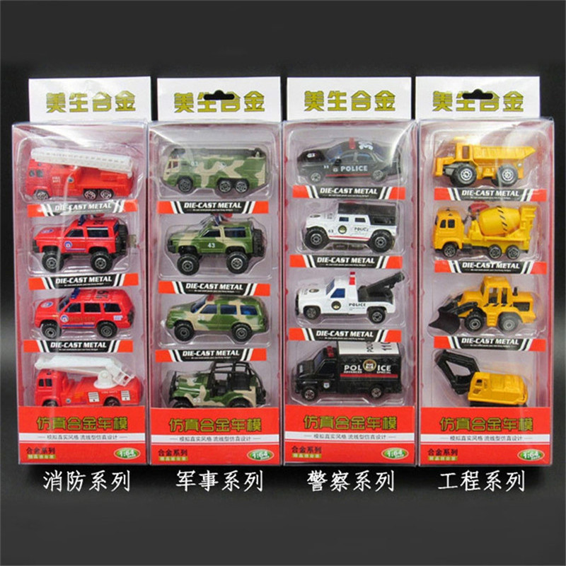 4pcs/set Toy Car Engineering Truck Models Children Car Toy Diecasts & Toy Vehicles Car Kids Toys Vehicle For Children Juguetes