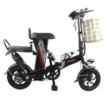 Мини-Электрический велосипед 12-дюймовый питания складной самокат для взрослых небольшой поколения привод Электрический велосипед литиевая батарея электрический велосипед