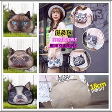 Petit Cat Meow Star Animal Sac 3D Givré Femmes Cat Impression Sacs À Main Épaule Zipper Polyester Sac À Main Filles Bookbag Occasionnel