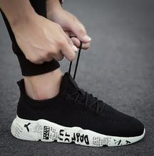 2018 NEW Woven Men Casual Shoes Breathable Male Tenis Masculino Zapatos Hombre Sapatos Outdoor Sneakers