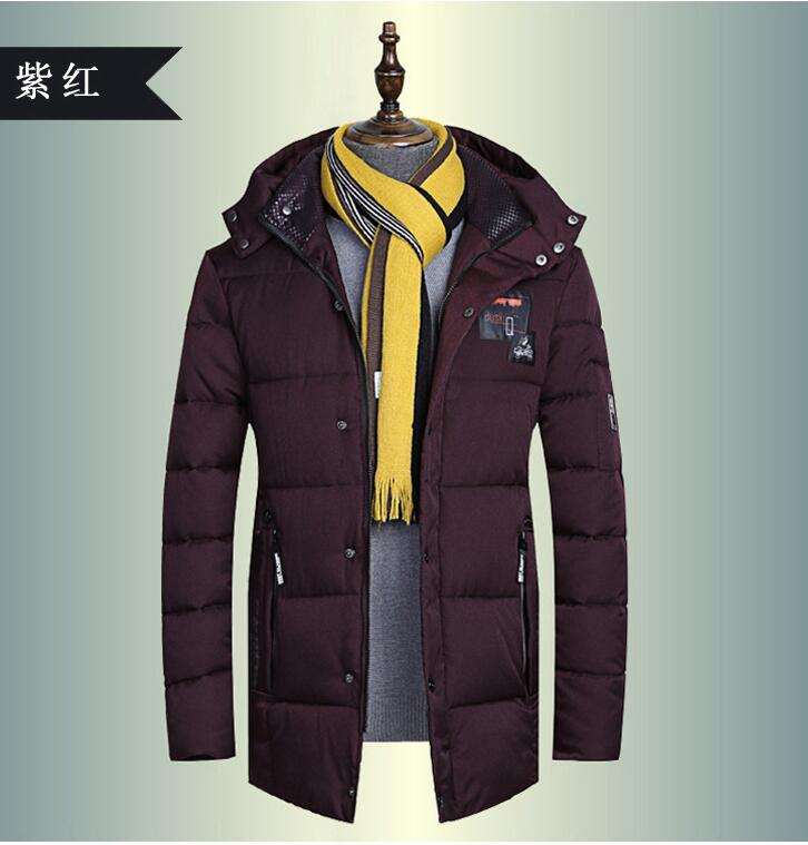 Подробнее о 2017 Winter Jackets Men Casual Male Coats Hooded Cotton Fit Fashion Thicken Down Jackets Suit High Quality Men's Slim Coat 2017 men winter jacket hooded cotton down warm jackets and coats male casual thick outwear men