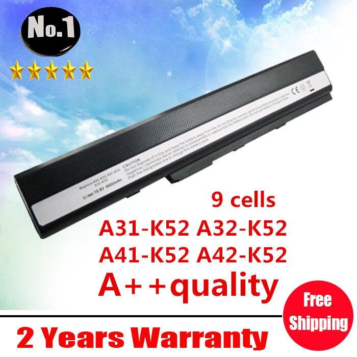 Prix pour Remplacement 9 cellules batterie d'ordinateur portable pour ASUS A52 A52J K42 K42F K52F K52J K52JE K52JK k52jr, A31 - a32 - k52 k52 - k52 a41 a42 - k52