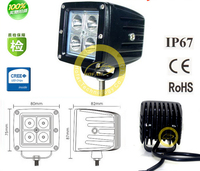16W CR EE LED Work Lights Off Road Lights Project Light Car Dome Light Motorcycle Luggage