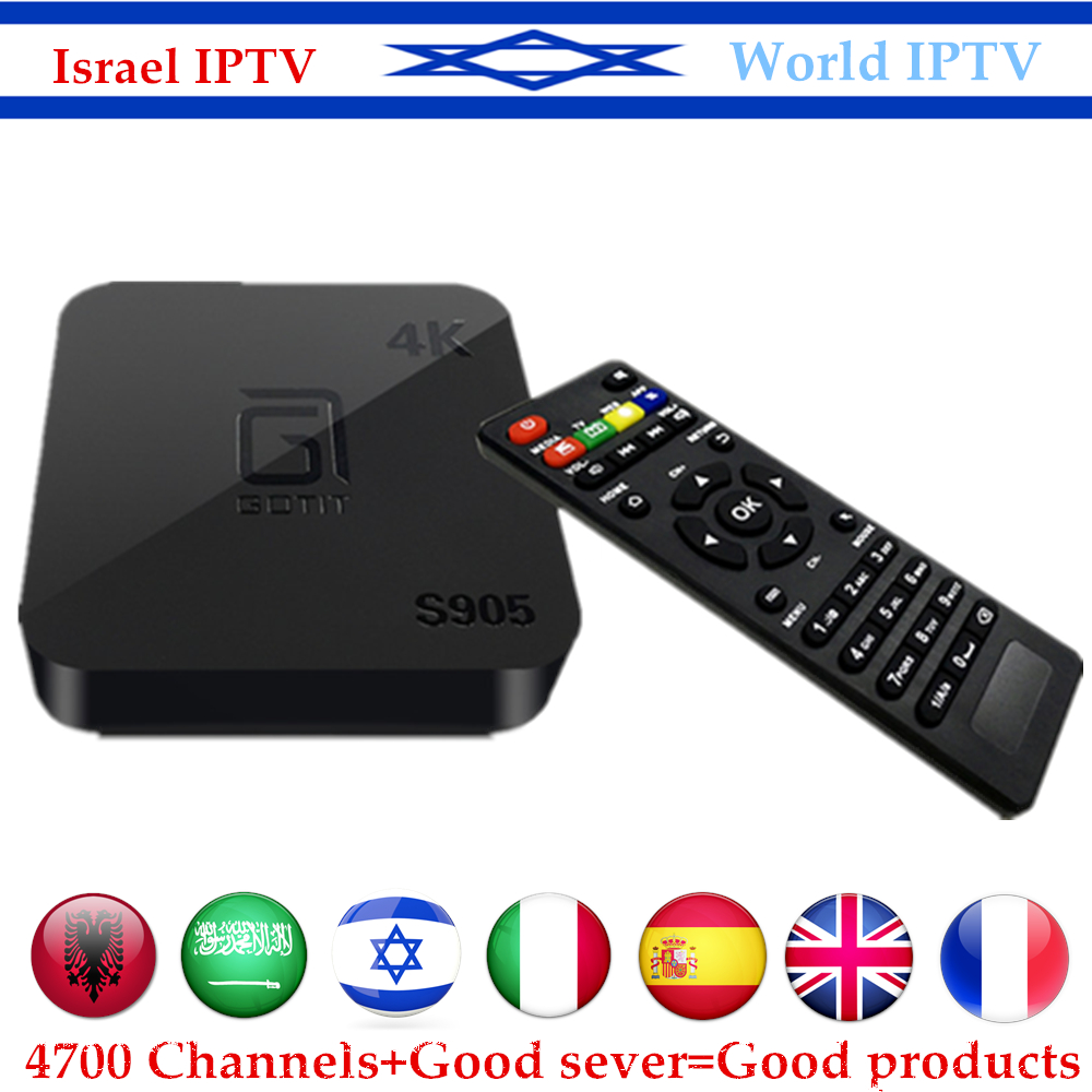 Israel IPTV Box GOTiT S905 1GB 8GB Android 5.1 TV BOX 4K H.265 KODI 16.0 XBMC Amlogic S905X Quad-core 500+ Albanian Channels mini dlp projector android 4 4 smart tv box 1gb 8gb kodi xbmc 2 4g
