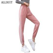 ALLSUIT Sweatpants Women Casual Harem Pants Loose Trousers W