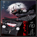 Free shipping Hot!!! Tokyo Ghoul Mask - Tokyo Ghoul Kaneki Ken Mask Adjustable Zipper Masks PU Leather Tokyo Ghoul Cosplay Masks