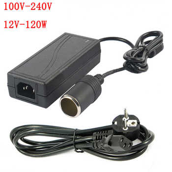 120 W AC 100 V - 240 V  to DC 12 V car cigarette lighter AC / DC adapter converter transformer DC power converter free delivery - DISCOUNT ITEM  16% OFF All Category