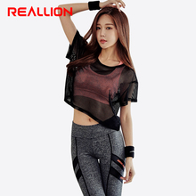 Reallion 3 pcs Woman Sports Suits Clothes Mesh  Yoga Sports Bra Tight Pants Fitness Workout Running