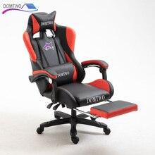 WCG игровое кресло компьютерное кресло интернет кафе гоночный стул