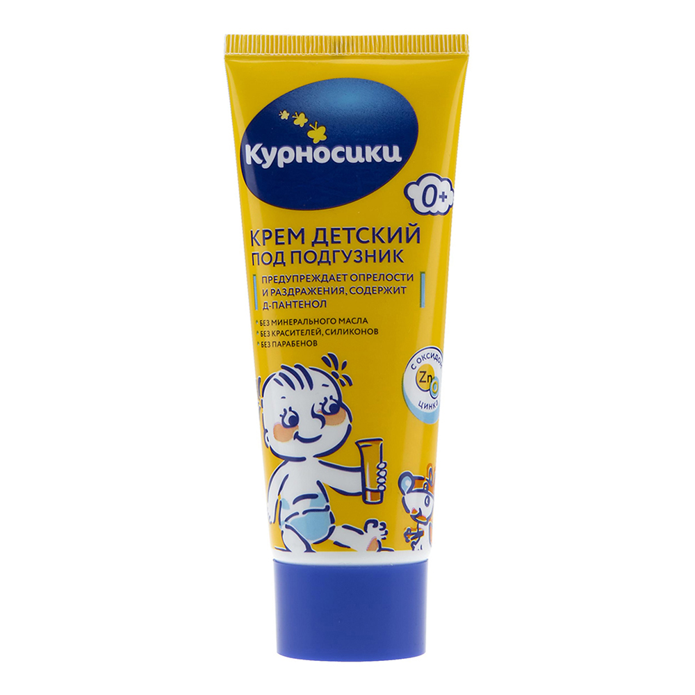 Skin Care KURNOSIKI for girls and boys 40312 Adhesive plaster Make baby Care massage oil Cream Balm Gel foam