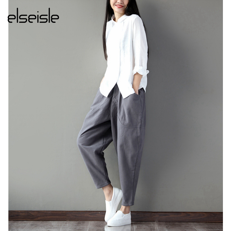 elseisle Wide Leg Pants Capri Casual Gray Harem Pants For Women Korean Style Grey Woman Pant Wide Leg Korean Fashion Clothing