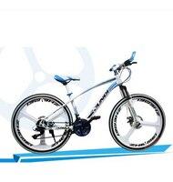24/26 inch aluminum-speed dual-disc damping Steed three knife integrated wheel mountain bike 27/24/21 speed road bike
