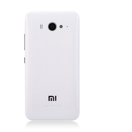 xiaomi mi2 m2 m 2s mi2s mobile phone battery back cover white battery cover  phone case-in Fitted Cases from Cellphones & Telecommunications on ...