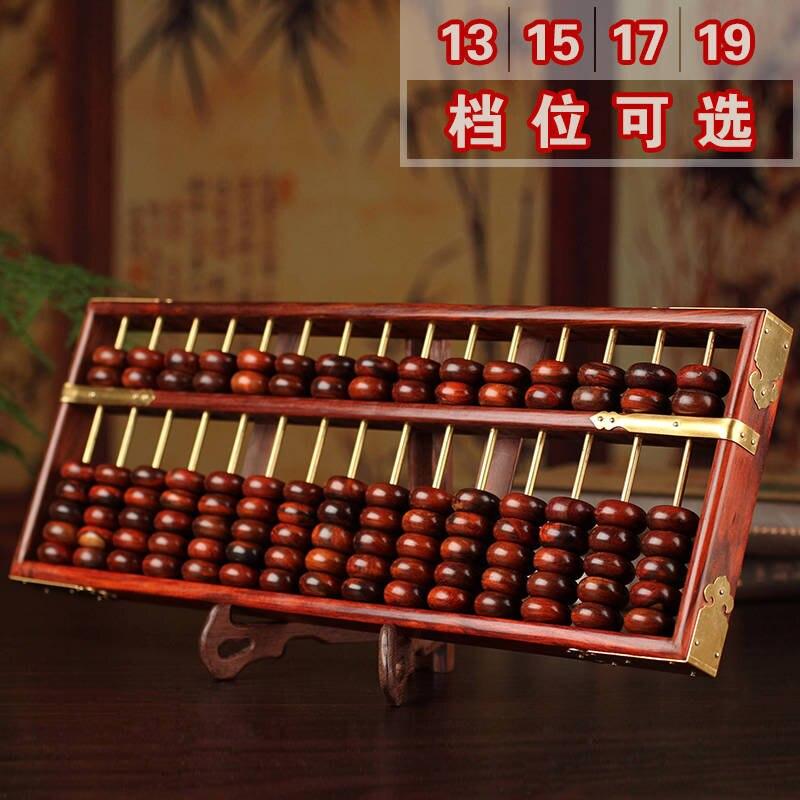 Vieux palissandre palissandre 13 fichier 15 fichier 17 fichier 19 fichier en bois boulier abacus old-fashioned sculpté cuivre tige pendule