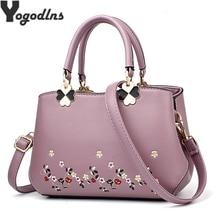 Женская маленькая сумка с вышитыми цветами, модная брендовая сумка через плечо, женская сумка, роскошная сумка