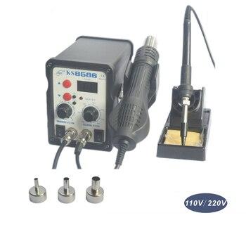 KS-8586 Hot Air Gun Soldering Station Hot Air Rework Station Mobile Phone Repair Tools 750W Y