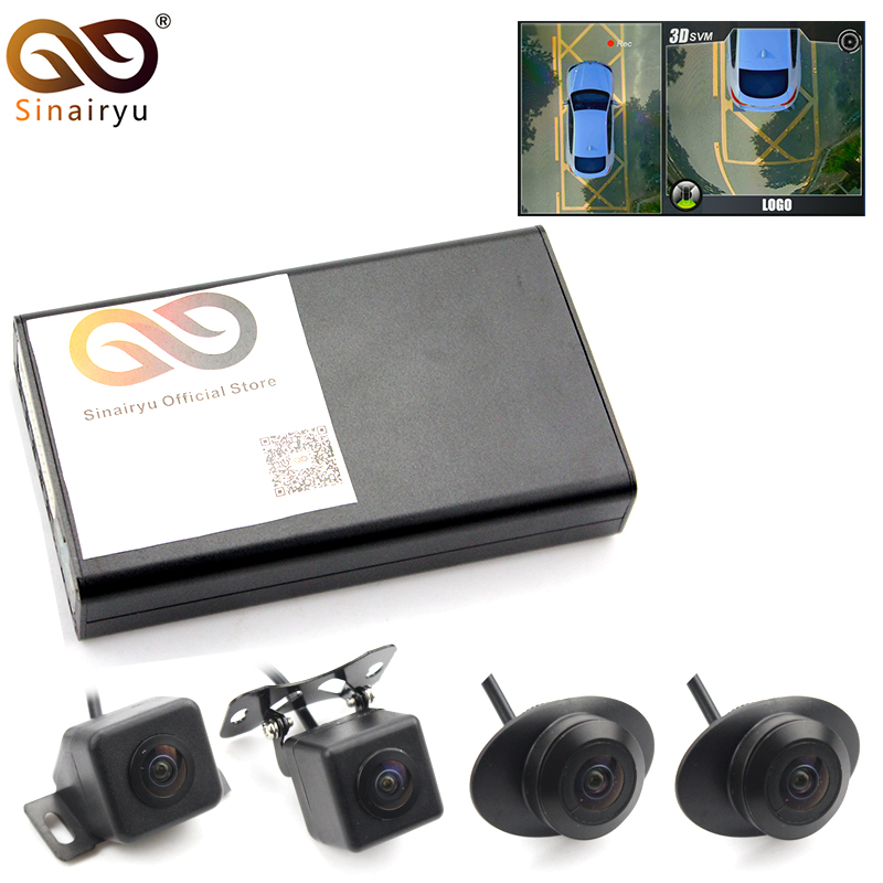 Surround View System Around Parking Car Security Recording 360 Degree Bird View Panorama System Front Left Right Rear DVR Camera