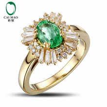 CaiMao 1.03 ct Natural Emerald 18KT/750 Yellow Gold 0.55 ct Full Cut Diamond Engagement Ring Jewelry Gemstone