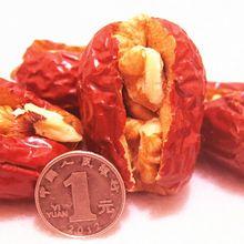 Грецкими орехами независимая орех синьцзян мармелад даты закуски красные упаковка досуг
