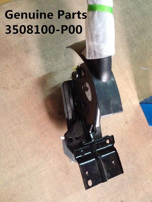 3508100-P00 for Great Wall Wingle 3 wingle 5 handbrake
