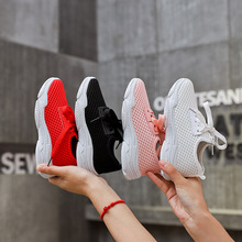 Spring Autumn Kids Shoes 20179 Fashion Mesh Casual Children Sneakers For Boy Girl Toddler Baby Breathable Sport Shoe cctwins kids 2018 spring mesh breathable fashion sneaker children boy brand sport shoe baby girl brand casual trainer f2223