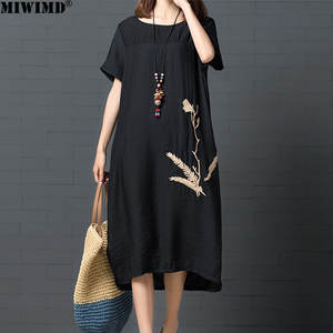 94a5bd3b4c70 top 10 most popular big sleeve vintage dress brands