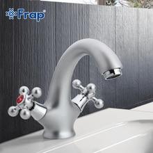 Frap матовая поверхность бассейна кран двойной ручкой сосуд Раковина смесителя горячей и холодной разделения переключатель F1019-1