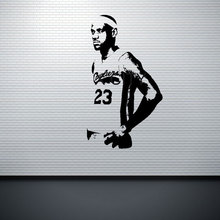 Sports Theme Wall Stickers Basketball Star LeBron James For Children`s Room School Gymnasium And Bars Eco-friendly Adhesive s barmotin theme and variations op 1