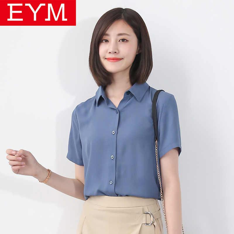 dd2d603f311 EYM брендовые летние блузки женские 2018 новые женские рубашки модные  повседневные однотонные с коротким рукавом шифоновая