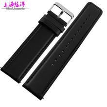 Leather strap adapter SUUNTO song extension function watch original paragraph Sunto outdoor black orange 22mm