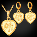 U7 Dubai Muslim Islam Jewelry Sets For Women Fashion Yellow Gold Plated Heart Shaped Allah Earrings Necklace Sets S265