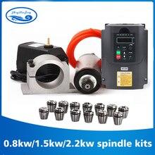 Kit de husillo refrigerado por agua de 2,2 kW, motor de eje de CNC + 2,2 kW VFD + abrazadera de 80mm + bomba de agua/tubería + 13 Uds ER20 para enrutador CNC