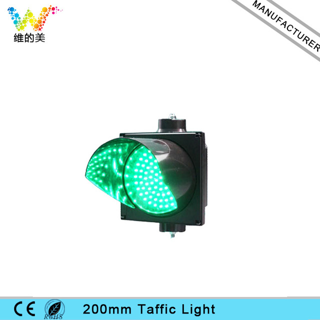 Super bright 200mm without optical lens green led traffic signal super bright 200mm without optical lens green led traffic signal light aloadofball Gallery
